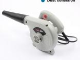 Электрический воздуходув 600 Вт для выдувания/сбора пыли