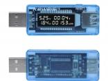 Цифровой USB тестер напряжения тока