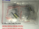 Комплект SMD светодиодов 2835/3030/3535/3014/5630/6030/7020/7030/7032 1 Вт/0,5 Вт 3 В/6 В для ТВ подсветки 200 шт.
