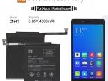 Аккумулятор BN41 для Xiaomi Redmi Note 4 4000 мАч + инструмент