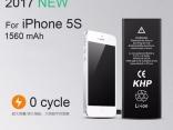 Аккумулятор для iPhone 5S 1560 мАч
