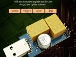 USB контролер для автоматического перезапуска ПК