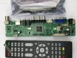 TSUMV56RUU-Z1 V56 Универсальный скалер ТВ