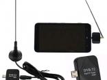 DVB-T/T2 Micro USB тюнер ТВ приемник для Android смартфона