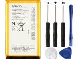 Аккумулятор LIS1574ERPC для Sony Xperia E4 2300 мАч
