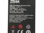 Аккумулятор Li3820T43P3h785439 для ZTE Blade L3 2000 мАч