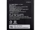 Аккумулятор BL242 для Lenovo K3 / K30-W / K30-T / A6000 / A3860 / A3580 / A3900 / A6010 / A6010 Plus 2300 мАч