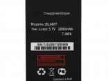 Аккумулятор BL4007 для Fly DS123 / DS130 2000 мАч