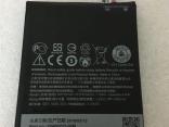 Аккумулятор BOPKX100 для HTC Desire 626 / D626W / D626T / 626G / 626S / D262W / D262D / A32 2000 мАч