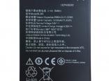 Аккумулятор BL243 для Lenovo K3 Note / K50-T5 / A7000 / A5500 / A5600 / A7600 2900 мАч