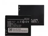 Аккумулятор BL171 для Lenovo A60 / A65 / A319 / A500 / A368 / A390 / A390T / A356 / A370E 1500 мАч