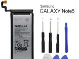 Аккумулятор EB-BN920ABE для Samsung Galaxy Note 5 3000 мАч