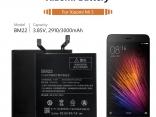 Аккумулятор BM22 для Xiaomi Mi5 3000 мАч
