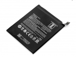 Аккумулятор BN43 для Xiaomi Redmi Note 4X 4100 мАч