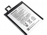Аккумулятор BL250 для Lenovo Vibe S1 2420 мАч