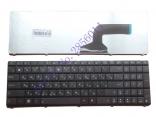 Клавиатура для ноутбука Asus N53, K53s, K52, X61, N61, G60, G51, G53, UL50, P53 RU