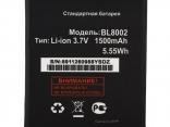 Аккумулятор BL8002 для Fly IQ4490I 1500 мАч
