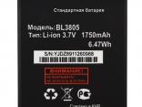Аккумулятор BL3805 для Fly IQ4404 1750 мАч