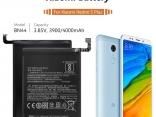 Аккумулятор BN44 для Xiaomi Redmi 5 Plus 4000 мАч