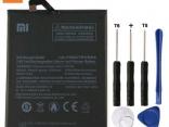 Аккумулятор BM50 для Xiaomi Mi Max 2 5200 мАч