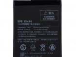 Аккумулятор BN40 для Xiaomi Redmi 4 Pro Prime 4000 мАч