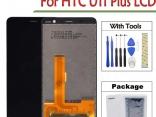 Дисплей в сборе с тачскрином для HTC U11 Plus