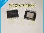 Микросхема MC33879APEK