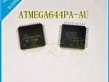 Микроконтроллер ATMEGA644PA-AU 5 шт./лот