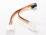 Кабель питания для видеокарт PCI-E 6 pin (0.15м)