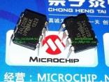 Микросхема 24LC02B-I/P DIP8 30 шт.
