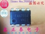 Микросхема FAN7554 DIP-8 10 шт.