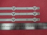 Светодиодные полосы для ТВ LG 32LN541V, 32LN540V B1/B2-Type 6916L-1437A 6916L-1438A LC320DUE-SFR1 630 мм