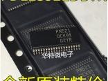 Микросхема TPD12S521DBTR TPD12S521 PN521 TSSOP-38 5 шт./лот