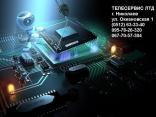 Гарантийный и послегарантийный ремонт телевизоров в Николаеве