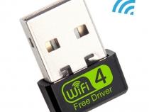 Мини USB WiFi адаптер 150 Мбит/с