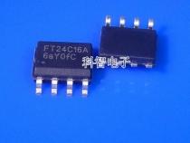 Микросхема FT24C16A-USR-T EEPROM SOP8 10/20/50 шт.