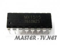MX1515 Драйвер шагового двигателя DIP-16 5 шт./лот
